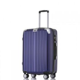 行李箱密碼箱拉桿箱旅行箱26寸帶擴展