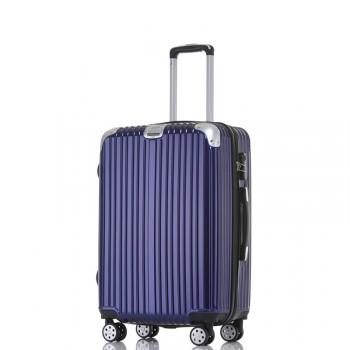 行李箱密码箱拉杆箱旅行箱26寸带扩展