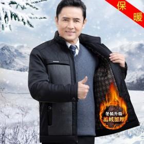 冬季中老年男装外套加绒加厚爸爸装