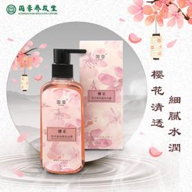 樱花氨基酸留香洗发水300ML