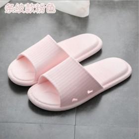 防滑居家拖鞋夏季涼拖鞋女室內家居浴室男托鞋家用男士