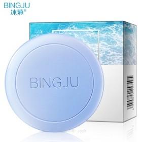 冰菊海盐除螨抗痘多效皂100g清洁控油硫磺手工皂