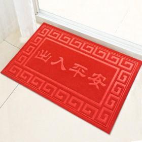 吸水防滑地毯加厚卫生间出入平安可裁剪进门口地垫
