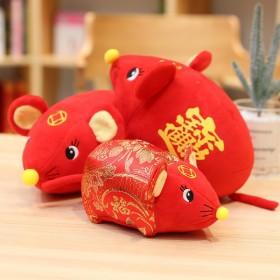 鼠年吉祥物公仔生肖老鼠玩偶毛绒玩具宝宝新年礼物公司