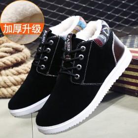 短靴加絨加厚保暖靴子韓版潮流休閑板鞋雪地靴男