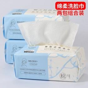 一次性洗脸巾纯棉柔巾婴儿洁面巾干湿两用擦脸巾无菌美