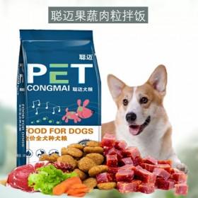 狗粮5斤通用小中大型幼成犬
