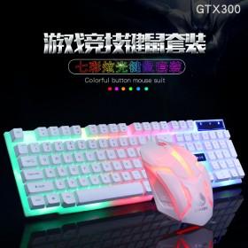 电脑键盘鼠标套装新款USB家用网吧发光游戏键盘