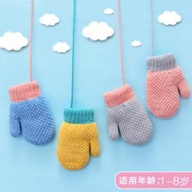 1-8岁冬季中小童手套男女宝宝手套保暖加厚款
