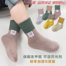 (五双装)秋冬儿童袜子男童女童宝宝小孩学生中筒袜保