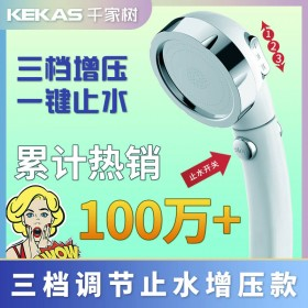 增压花洒喷头沐浴家用通用可调节莲蓬头手持水龙头