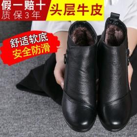 妈妈头层牛皮鞋短靴棉鞋女冬季加绒真皮防滑坡跟保暖中
