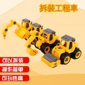 儿童可拆卸工程车玩具