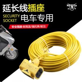 20米 抗摔耐拖拽电动车充电延长线插座插排防爆