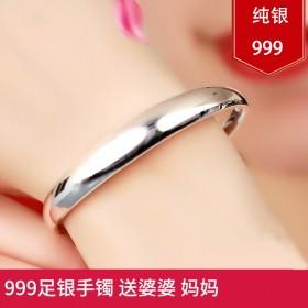 银手镯999纯银女可调节银镯子简约时尚纯手工送