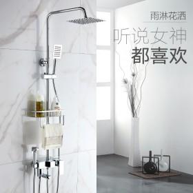 淋浴花洒套装家用浴室淋雨喷头洗澡神器暗装