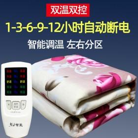 电热毯双人双控调温2米1.8智能定时加厚电暖毯