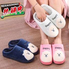 男孩棉拖鞋儿童冬季中大童可爱毛绒家居鞋女孩软底棉鞋