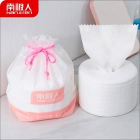 南极人洗脸巾50片送挂钩防水袋