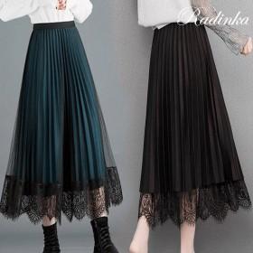 【两面穿】百褶裙女秋冬新款高腰蕾丝纱裙半身打底裙中