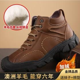 冬季棉鞋男真皮羊毛高帮加绒皮鞋男士户外登山鞋保暖防