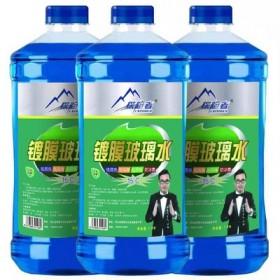 -15度 三大桶装一箱汽车玻璃水四季通用防冻型