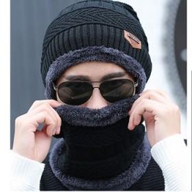 毛线帽围脖2件套加绒加厚保暖男女通用(下单有满减)