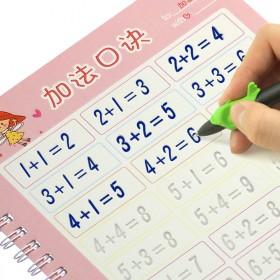 童练字帖凹版练字板幼儿园学前数字描红本