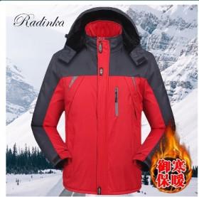 冲锋衣工作服男加绒加厚保暖防寒外套