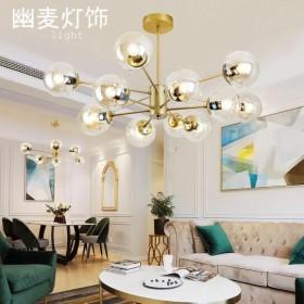 幽麦 客厅吊灯魔豆玻璃后现代北欧 创意简约餐厅灯卧