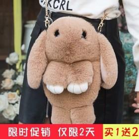 2019新款装死兔子包包女学生斜挎韩版可爱毛毛兔子