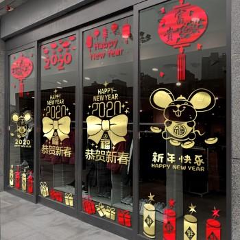 创意新年春节元旦店铺玻璃门橱窗装饰贴纸节日玻璃贴画