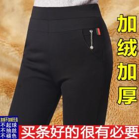 【加绒】秋冬外穿打底裤女高腰大码黑色裤子高腰休闲裤