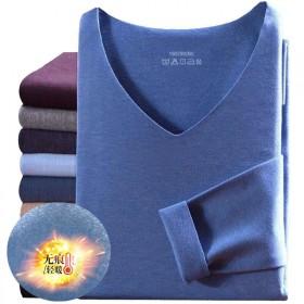 套装【品牌质保】男士无痕保暖内衣发热纤维加绒V领加