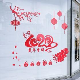 鼠年吉祥玻璃橱窗装饰布置元旦新年春节贴纸商场商店