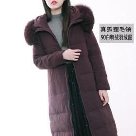 2019冬季新款羽绒服女中长款加厚大毛领长款长过膝