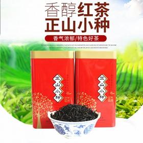 正山小种红茶密香型500克2大罐