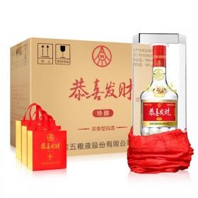 【整箱6瓶】五粮液恭喜发财珍酿52度白酒