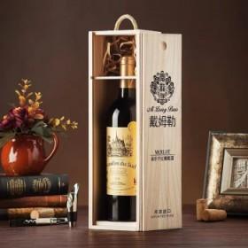 智利进口干红葡萄酒750ml木盒装