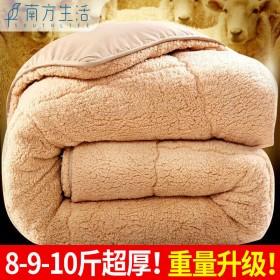 加厚羊羔绒冬被双人被子保暖被芯棉被单人学生被褥子