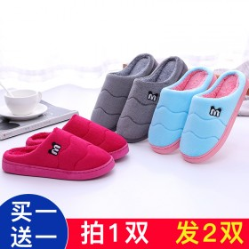 买一送一棉拖鞋女冬季室内家居家情侣韩版可爱保暖防滑