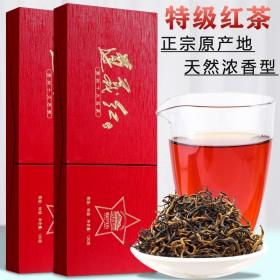 单芽红茶 金骏眉特级120g功夫红茶浓香型茶叶礼盒