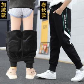 男童加绒裤子秋冬款加厚2019新款儿童运动裤童装休