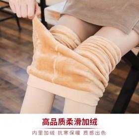 秋冬光腿打底裤女裸感加绒外穿神器