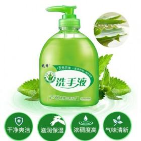 芦荟洗手液500g成人儿童通用保湿家用清香型