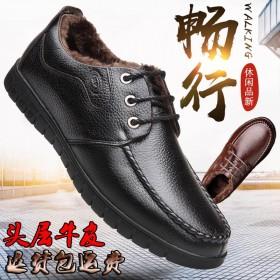 男士休闲皮鞋男冬季真皮棉鞋加绒保暖爸爸鞋一脚蹬软面