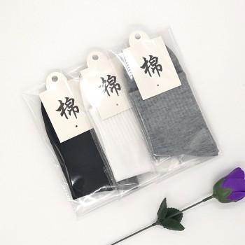独立包装成人袜子 秋冬纯色休闲中筒袜