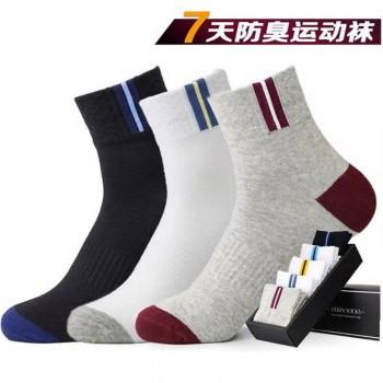 袜子男中筒秋冬男士吸汗防臭中筒袜学生运动袜