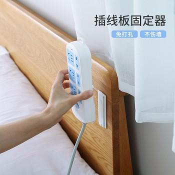排插固定器墙上贴壁挂收纳无痕插排免打孔插线板插座挂