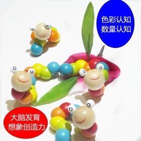 木制彩色环保百变扭扭虫0-3岁宝宝锻炼手指灵活协调